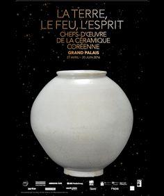 La terre, le feu, l'esprit | RMN - Grand Palais Chefs-d'œuvre de la céramique coréenne