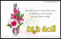 Happy Sunday Images Best Good Morning Quotes Pictures Telugu QUotations Images