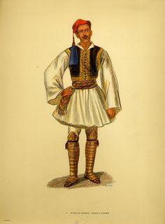 Φορεσιά Αττικής και Ρούμελης. Costume from Attique et Roumelie. Collection Peloponnesian Folklore Foundation, Nafplion. All rights reserved.