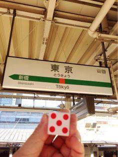 次の乗り換え\(^o^)/