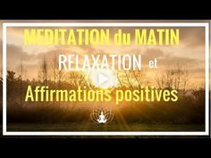 Méditation du MATIN avec 10 affirmations positives Cédric Michel - YouTube Yoga Nidra, Bed Yoga, Affirmations Positives, Om Shanti Om, Miracle Morning, Morning Yoga, Qigong, Yoga Meditation, Ayurveda