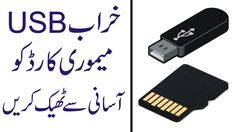 How To Repair Corrupted USB Drive or MicroSD Card/Memory Card