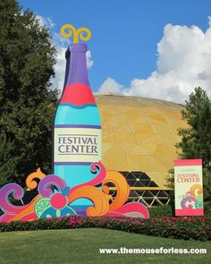 Epcot Food and Wine Festival at Walt Disney World