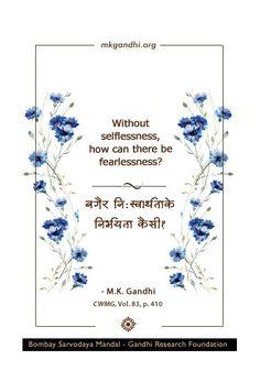 #MahatmaGandhi #quotestoday #gandhiquotes #InspirationalQuotes #quoteoftheday #quotes #MotivationalQuotes #lifequotes #PositiveVibes #Gandhi #fearlessness #wednesdaythought