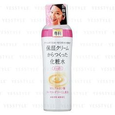 Buy Shiseido Hada-Senka Moisturizing Lotion Light at YesStyle.com! Quality products at remarkable prices. FREE WORLDWIDE SHIPPING on orders over € 34.