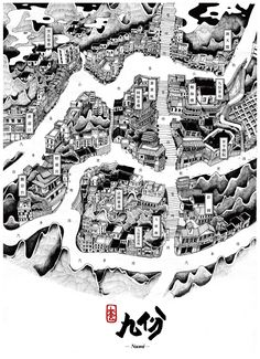 Travel map / Illustration / Taiwan /Jiufen