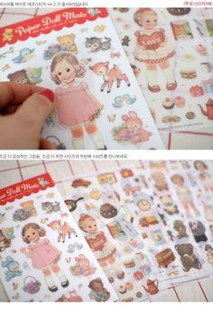 """Paper Doll Mate"" Afrocat Korea Cute Deco Transparent Sticker Set 6 Sheets | eBay"