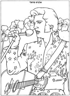 elvis colouring page aloha from hawaii was the tv spectacular that brought the world to elvis rainy day project for you tripathi pandey