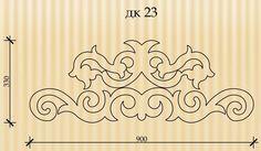 Stencil Patterns, Wood Patterns, Stencil Designs, Wall Art Designs, Scroll Pattern, Scroll Saw Patterns, Scroll Design, Tambour Embroidery, Embroidery Patterns