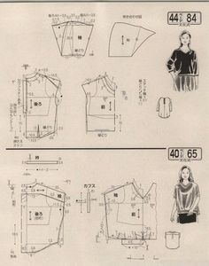 Japanese book and handicrafts - Lady Boutique Japanese Sewing Patterns, Plus Size Sewing Patterns, Skirt Patterns Sewing, Coat Patterns, Clothing Patterns, Shirts & Tops, Japanese Knot Bag, Make Your Own Clothes, Japanese Books
