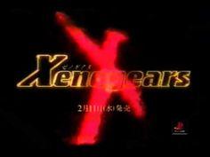 CM スクウェア ゼノギアス (PS) [ Xenogears ]