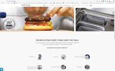 Web Designer אתר שעיצבתי לחברת ציוד למטבחים תעשייתיים
