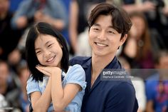 Actors Kim Su-an and Gong Yoo attend the 'Train To Busan (Bu_San-Haeng)' photocall during the 69th Annual Cannes Film Festival on May 14, 2016 in Cannes, France.