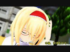 マガトロですが?(第2話予告)【東方ニコニコ新年祭2015】