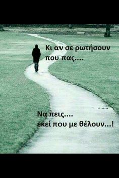 Greek Quotes, Wise Quotes, Inspirational Quotes, Bitch Quotes, Qoutes, Cheer You Up, Words Worth, Meaning Of Life, Funny Photos
