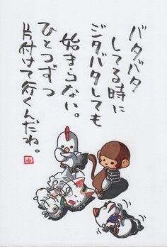 ヤポンスキー こばやし画伯オフィシャルブログ「ヤポンスキーこばやし画伯のお絵描き日記」Powered by Ameba-33ページ目