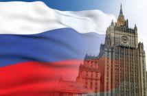 الخارجية الروسية: موسكو مستاءة من مواقف دول غربية منعت مجلس الأمن من اتخاذ موقف