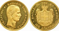 Old Money, World Coins, My Childhood, Personalized Items, Gold, Coins, Greece, Pennies, Yellow