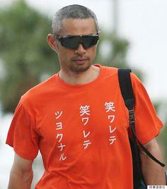 Ichiro's T-Shirt: 「笑ワレテ 笑ワレテ ツヨクナル」 Warawarete warawarete tsuyokunaru Buy T Shirts Online, Japanese Quotes, Baseball Players, Cool T Shirts, Shirt Designs, Guys, Stylish, Mens Tops, Culture