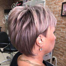 Cute Hairstyles, Straight Hairstyles, Corte Y Color, Short Straight Hair, Hair Tattoos, Short Hair Styles, Hair Cuts, Hair Beauty, Hair Color