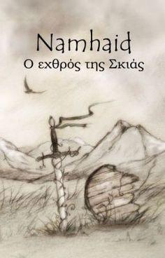 #wattpad #fantasy Ο Γουίλιαμ, είναι ένας έφηβος που ζει στις παρυφές του δάσους μαζί με την ηλικιωμένη αγρότισσα μητριά του, την Ματίλντα. Όλα δείχνουν πως εκείνη η μέρα θα είναι σαν τις άλλες, μέχρι που ύστερα από μια μικρή περιπέτεια στο δάσος, γνωρίζει τον γερο-Κορνήλιο. Έναν παράξενο άνθρωπο που ζει μόνος σε μια...