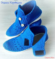 вязаные ботиночки Irish Crochet, Crochet Baby, Knit Crochet, Knit Shoes, Crochet Shoes, Crochet Slipper Pattern, Shoe Pattern, Knitted Slippers, Flip Flop Sandals