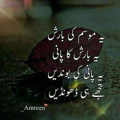 68 Best Baarish Images Urdu Poetry Barish Poetry Poems