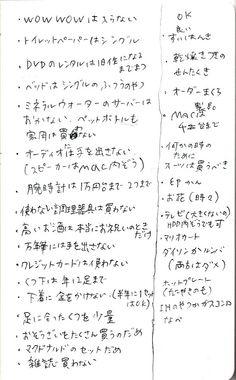 kazukij: eli—-y: 人間は大金を手にすると人格が変わったり色々と不幸になったり大変と聞くので、もし私が億万長者に...