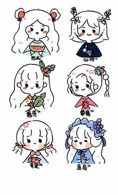 Cute Small Drawings, Cute Cartoon Drawings, Cute Kawaii Drawings, Simple Doodles, Cute Doodles, Cute Doodle Art, Simple Cartoon, Cute Art Styles, Cute Anime Pics