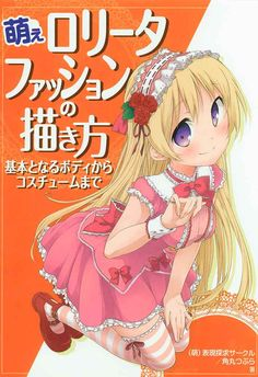 Descarga: Dibujar Lolita Moe Fashion Manga