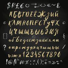 Золото Blob щетка вектор кириллицы русского алфавита. Рука нарисованные буквы и символы для вас дизайн-приветствие и подарочные карты