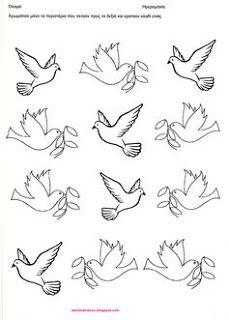 Flight+of+dove+vector+669208+-+by+dagadu on VectorStock