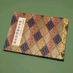四国八十八ヶ所用御影帳(おみえちょう、おすがたちょう)紺色・アルバム型