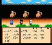 がんばれゴエモン外伝2〜天下の財宝〜 -1992
