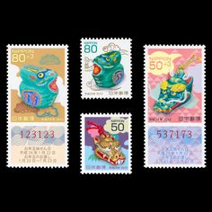 2012 Year of the Dragon Stamp - Japan