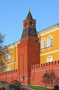 Rusia Muralla y torres del Kremlin de Moscú - Torre Media del Arsenal