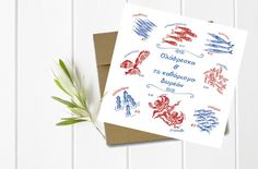 Greek Fish Shop Greeting Card with Kraft Envelope