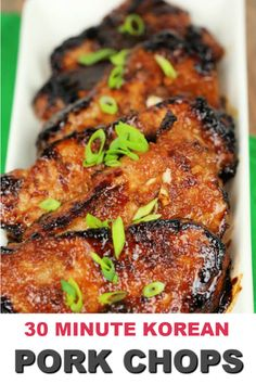 Korean Pork Chops offer an explosion of flavor that will make you love boneless pork chops again!These Korean Pork Chops offer an explosion of flavor that will make you love boneless pork chops again! Korean Pork Chop Recipe, Easy Pork Chop Recipes, Recipes Using Pork Chops, Pork Marinade Recipes, Healthy Pork Recipes, Baked Meat Recipes, Fudge Recipes, Sauce Recipes, Healthy Food