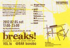 "free magazine ""tatsumaki """