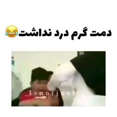 Funny Videos Clean, Funny Prank Videos, Funny Minion Videos, Cute Funny Baby Videos, Crazy Funny Videos, Funny Videos For Kids, Cute Couple Videos, Funny Fun Facts, Very Funny Jokes