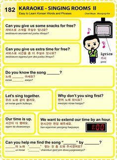 182 Karaoke - Singing Rooms II