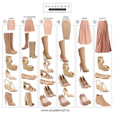 44 Lace up Street High Heels That Make You Look Cool - Shoes.- 44 Lace up Street High Heels That Make You Look Cool – Shoes Styles & Design sandals Cool Fashion Shoes - Fashion Terms, Fashion 101, Look Fashion, Fashion Shoes, Fashion Outfits, Womens Fashion, Fashion Design, Short Girl Fashion, 80s Fashion