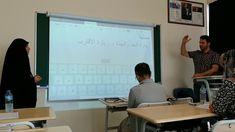 امتحان محادثة قصير و ممارسة للمستوى المبتدئ أعلى تعليم اللغة العربية