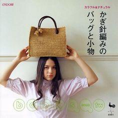 View album on Yandex. Crochet Chart, Knit Crochet, Crochet Patterns, Knitting Magazine, Crochet Magazine, Diy For Bags, Japanese Bag, Japanese Crochet, Crochet Books