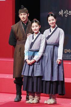 The Flower in Prison (Hangul: 옥중화; RR: Okjunghwa; MR: Okchunghwa) is a South Korean television series starring Jin Se-yeon, Go Soo, Kim Mi-sook, Jung Joon-ho and Park Joo-mi.  It airs on MBC  for 50 episodes. 고수와 정다빈과진세연