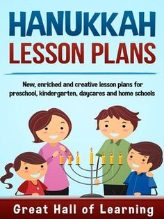 50 pages of new, enriched and creative ideas  for a week for celebrating Hanukkah for 2015.