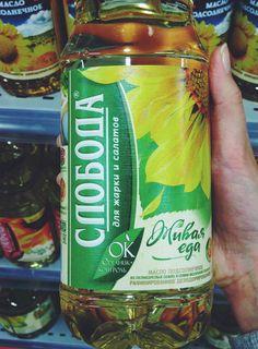 Не знаю, что за «органик-контроль» устраивает производитель, но этот знак не имеет ничего общего с экологическими маркировками. Beverages, Drinks, Soda, Canning, Drinking, Beverage, Soft Drink, Drink, Sodas
