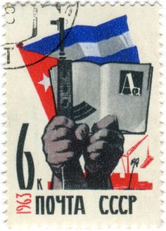 Soviet Union postage stamp: revolution  c. 1963