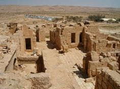 Incense Route - Desert Cities in the Negev, Negev Region, Israel. Inscription in 2005. Criteria: (iii)(v)