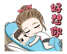 Quotes Discover LINE Official Stickers - Drama Wife Animated Stickers Example with GIF Animation Cute Cartoon Pictures Cute Love Cartoons Cute Couple Cartoon Cute Love Gif Cute Cat Gif Line Animation Sexy Love Quotes Happy Gif Rabbit Gif Love Cartoon Couple, Cute Cartoon Girl, Cute Love Gif, Cute Cat Gif, Line Animation, Sexy Love Quotes, Cute Jokes, Happy Gif, Random Gif